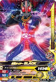 トレーディングカード・テレカ, トレーディングカード  2 G2-056 BLACK R