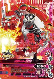 ガンバライジング/ガシャットヘンシン2弾/G2-062 仮面ライダー龍騎 CP