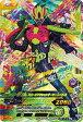 ガンバライジング/ガシャットヘンシン2弾/G2-015 仮面ライダーゲンム スポーツアクションゲーマー レベル3 LR