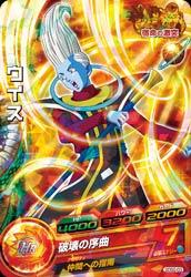 トレーディングカード・テレカ, トレーディングカード  GDSG-03
