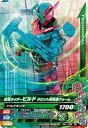 ガンバライジング/ベストマッチパック!/BM1-085 仮面ライダービルド ラビット掃除機フォーム N