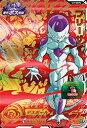 スーパードラゴンボールヒーローズ第7弾/SH7-BCP2 フリーザ BCP