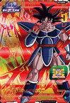スーパードラゴンボールヒーローズ第7弾/SH7-BCP5 ターレス BCP