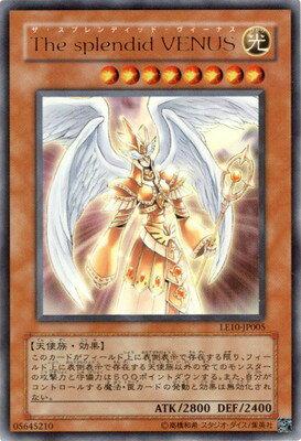 トレーディングカード・テレカ, トレーディングカード  LE10-JP005 The splendid VENUS