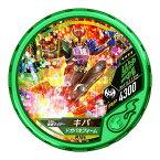 仮面ライダーブットバソウル/モット04弾/DISC-M104 仮面ライダーキバ ドガバキフォーム R4