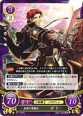 トレーディングカード・テレカ, トレーディングカード B11-007 N