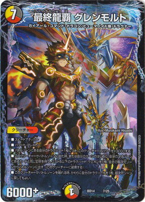 トレーディングカード・テレカ, トレーディングカード  BD-14 7