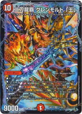 トレーディングカード・テレカ, トレーディングカード  BD-14 11