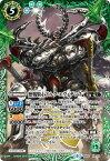 バトルスピリッツ BS50-X03 歴戦騎士ドルク・エヴィデンス X