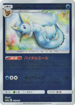 トレーディングカード・テレカ, トレーディングカード  PK-SM12a-033 ()