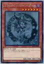 遊戯王 第10期 DP23-JP000 ブラック・マジシャン・ガール【ホログラフィックレア】