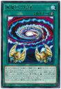 遊戯王 第10期 DP23-JP004 黒魔術の秘儀 R