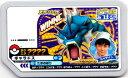 ポケモンガオーレ 【スペシャル】ギャラドス(ヒャダイン)【WINNERマークあり】