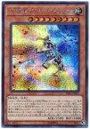 遊戯王 第10期 09弾 RIRA-JP023 巨大戦艦 ブラスターキャノン・コア【シークレットレア】