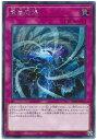 遊戯王/第10期/09弾/RIRA-JP077 竜嵐還帰【シークレットレア】