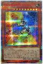 遊戯王 第10期 09弾 RIRA-JP023 巨大戦艦 ブラスターキャノン・コア【20thシークレットレア】
