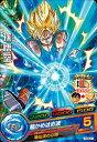 ドラゴンボールヒーローズGDM9弾/HGD9-01 孫悟空 C