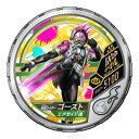 仮面ライダー ブットバソウル/DISC-SP017 仮面ライダーゴースト エグゼイド魂 R5
