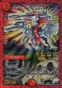デュエルマスターズ DMR-23 L1 LC ジョリー・ザ・ジョニー 「革命ファイナル 最終章 ドギラゴールデンvsドルマゲドンX」