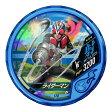ブットバソウル4弾/DISC-120 ライダーマン R3