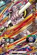 スーパードラゴンボールヒーローズ/第2弾/SH02-58 魔神グレイビー UR