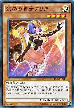 トレーディングカード・テレカ, トレーディングカード  9 1 DUEA-JP014