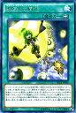 遊戯王 第9期 3弾 SECE-JP059 魂写しの同化 R