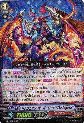 トレーディングカード・テレカ, トレーディングカード  G-LD02004 The LegendRR The Overlord blaze Toshiki Kai