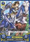 ファイアーエムブレムサイファB01-061 N 穏和な騎士団長 フレデリク 英雄たちの戦刃