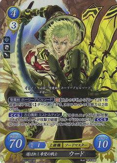 トレーディングカード・テレカ, トレーディングカード B01-091 SR