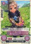 ファイアーエムブレム0/ブースターパック第2弾/B02-042 N 竜の幼姫 カンナ(女)