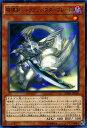 遊戯王 第9期 7弾 BOSH-JP020 破壊剣−ドラゴンバスターブレード