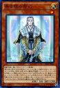 遊戯王/第9期/8弾/シャイニング・ビクトリーズ/SHVI-JP021 青き眼の祭司