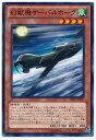 遊戯王/第8期/6弾/シャドウ・スペクターズ/SHSP-JP027 幻獣機サーバルホーク