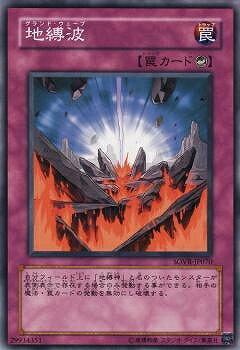 トレーディングカード・テレカ, トレーディングカード  6 6 SOVR-JP070
