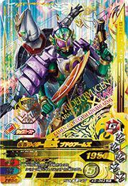 Kamen Rider ryugen 5 K5-043 LRT
