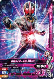 トレーディングカード・テレカ, トレーディングカード  5 K5-051 BLACK N