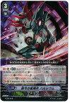 カードファイト!! ヴァンガード/FC02/018 勅令の星輝兵 ハルシウム
