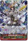 カードファイト!! ヴァンガードG/G-FC01/024 白百合の銃士隊長 セシリア RRR