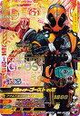ガンバライジング ボトルマッチ6弾 BM6-060 仮面ライダーゴースト オレ魂 CP