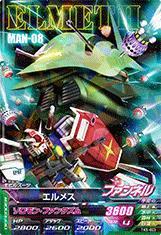 ガンダムトライエイジ/鉄血の5弾/TK5-003 エルメス R