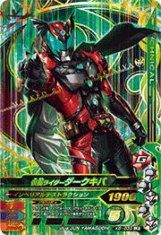 Kamen Rider dark kiva 5 K5-033 LR