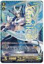 ヴァンガード G-BT06/SCR01 青天の騎士 アルトマ