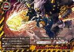 バディファイト/S-BT01-0062 絶拳制裁!ケラヴノス爆裂拳!【並】