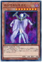 遊戯王 18TP-JP305 ネジマキシキガミ