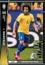 WCCF 12-13 2.0ver A21 ブラジル代表 マルセロ