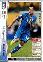 WCCF 12-13 2.0ver A48 イタリア代表 ステファン・エル・シャーラウィ