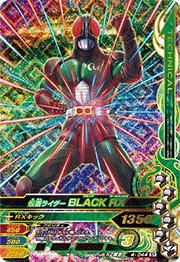 トレーディングカード・テレカ, トレーディングカード 4 4-044 BLACK RX SR