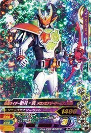 Kamen Rider zangetsu 5 5-007 SR