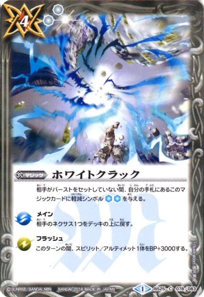 トレーディングカード・テレカ, トレーディングカード  BS25-078